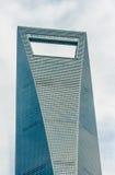L'architecture détaille le shan de Pudong de place financière du monde de Changhaï Image stock