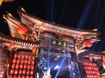 L'architettura cinese antica Fotografie Stock Libere da Diritti