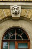 L'architettura della parete di bassorilievo Immagini Stock Libere da Diritti