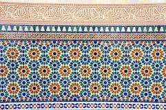 l'architettura dettaglia il marocchino Fotografia Stock Libera da Diritti