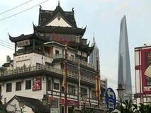 L'architettura in yuan di Yu fa il giardinaggio, Shanghai, Cina video d archivio