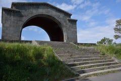 L'arco sulla collina Fotografie Stock Libere da Diritti