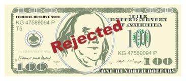 L'argent et le mot ont rejeté illustration libre de droits