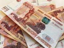 L'argent russe a éventé, les 5 millième notes photographie stock libre de droits