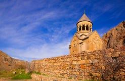 l'arménie Monastère Noravank Jour ! Photo stock