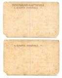 L'arrière de l'vieilles cartes postales de 1914 Photo libre de droits