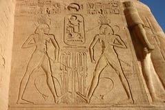 l'art antique a découpé Photographie stock