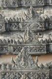 L'arte del Khmer in Patuxay, Laos Fotografie Stock Libere da Diritti