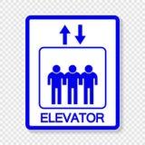 l'ascenseur de symbole vers le haut et se connectent vers le bas le fond transparent illustration libre de droits