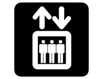 L'ascenseur a inversé illustration stock