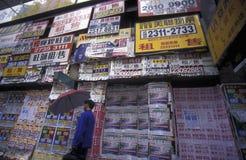 L'ASIA CINA HONG KONG Immagini Stock Libere da Diritti