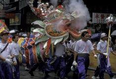 L'ASIA CINA HONG KONG Immagine Stock Libera da Diritti