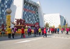 L'Asia Cina, Pechino, carnevale agricolo, all'aperto, scultura decorativa del paesaggio Fotografie Stock Libere da Diritti