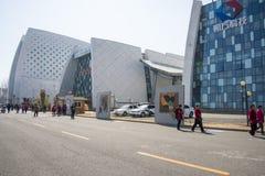 L'Asia Cina, Pechino, carnevale agricolo, architettura del paesaggio, centro espositivo Immagine Stock
