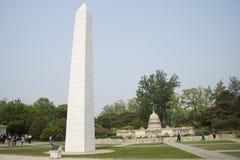L'Asia Cina, Pechino, il paesaggio di ŒMiniature del ¼ del parkï del mondo, Washington Monument, il Campidoglio degli Stati Uniti Immagine Stock Libera da Diritti