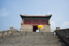 L'Asia Cina, Pechino, la grande muraglia Juyongguan, posto di guardia, punti Fotografie Stock
