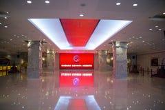 L'Asia Cina, Pechino, museo del fuoco, centro espositivo dell'interno Immagine Stock