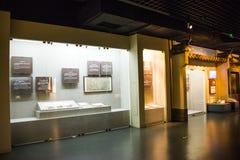 L'Asia Cina, Pechino, museo del fuoco, centro espositivo dell'interno Fotografia Stock Libera da Diritti