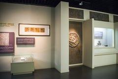 L'Asia Cina, Pechino, museo del fuoco, centro espositivo dell'interno Fotografie Stock Libere da Diritti