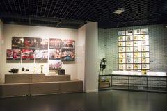 L'Asia Cina, Pechino, museo del fuoco, centro espositivo dell'interno Immagini Stock Libere da Diritti