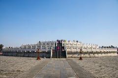 L'Asia Cina, Pechino, parco di Tiantan, monumenti storici, altare Fotografia Stock Libera da Diritti