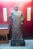 L'Asia Cina, Pechino, Xuan Nan Cultural Museum, scultura dell'interno di Œcelebrity del ¼ del hallï di mostra, Li Dazhao immagine stock