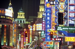 L'ASIA CINA SHANGHAI Fotografia Stock Libera da Diritti