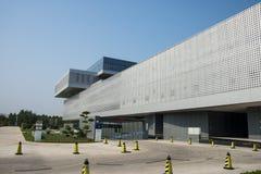 L'Asia Cina, Tientsin, museo di Wuqing, aspetto Fotografia Stock Libera da Diritti
