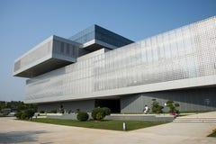 L'Asia Cina, Tientsin, museo di Wuqing, aspetto Immagini Stock Libere da Diritti