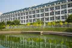 L'Asia Cina, Tientsin, Wuqing, zona residenziale urbana Immagini Stock Libere da Diritti
