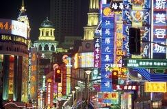 L'ASIE CHINE CHANGHAÏ Photographie stock libre de droits