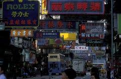 L'ASIE CHINE HONG KONG Photos libres de droits