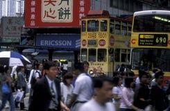 L'ASIE CHINE HONG KONG Photographie stock libre de droits