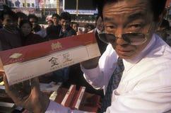 L'ASIE CHINE JIANGXI NAN-TCHANG Photographie stock