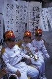 L'ASIE CHINE LE FLEUVE YANGTZE Photo libre de droits