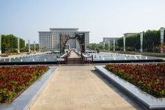 L'Asie Chine, le Wuqing Tianjin, la porte culturelle de conversion de parc, de place, d'espace et de temps Image libre de droits