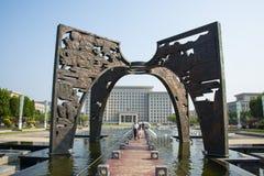 L'Asie Chine, le Wuqing Tianjin, la porte culturelle de conversion de parc, de place, d'espace et de temps Images stock