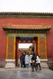 L'Asie Chine, Pékin, le palais impérial, l'histoire du bâtiment, maison royale de ŒGate de ¼ de Palaceï, murs rouges Photo libre de droits