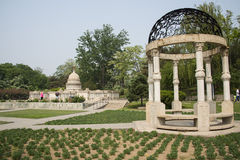 L'Asie Chine, Pékin, le paysage de ŒMiniature de ¼ de parkï du monde, le capitol des Etats-Unis photo libre de droits