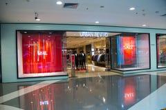 L'Asie Chine, Pékin, mail de gloire, disposition d'intérieur de boutique photographie stock