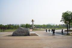 L'Asie Chine, Pékin, parc de palais de Sun, ¼ Œ d'architectureï de paysage Image stock