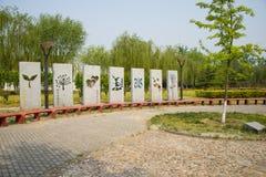 L'Asie Chine, Pékin, parc de palais de Sun, ¼ Œ d'architectureï de paysage Photo stock