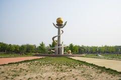 L'Asie Chine, Pékin, parc de palais de Sun, ¼ Œ d'architectureï de paysage Photos stock