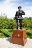 L'Asie Chine, Pékin, parc de xinglong, sculpture en célébrité, Lei Feng photos libres de droits