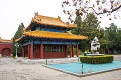 L'Asie Chine, Pékin, parc de Zhongshan, bâtiments antiques, palais, pavillon Photographie stock libre de droits