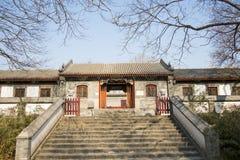 L'Asie Chine, Pékin, parc de Zizhuyuan, architecture de paysage, Photographie stock libre de droits