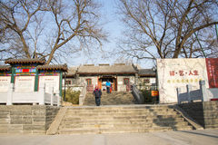 L'Asie Chine, Pékin, parc de Zizhuyuan, architecture de paysage, Images libres de droits