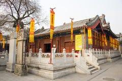 L'Asie Chine, Pékin, ¼ Œ d'architectureï de ŒLandscape de ¼ d'ï de White Cloud Temple Photographie stock