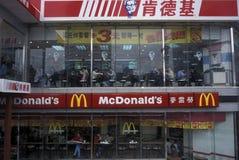 L'ASIE CHINE SHENZEN Photos stock