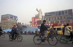 L'ASIE CHINE SICHUAN CHENGDU photographie stock libre de droits